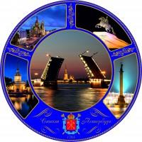 """Тарелка сувенирная 125 """"Коллаж Мосты"""" (золото) с подставкой."""