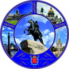 "Souvenir plate 125 ""Collage Monument to Peter the great"" (gold) with stand."