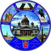 """Тарелка сувенирная 125 """"Коллаж Исаакиевский собор"""" (золото) с подставкой"""