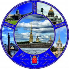 "Souvenir plate 125 ""Peter & Poul fortress"" (gold) with stand"