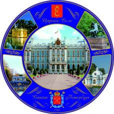 "Souvenir plate 125 ""Collage Tsarskoye Selo"" (gold) with stand."
